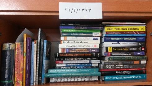 کتاب های خریداری شده   نسکاور