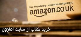 دریافت کتاب خارجی در 7 روز